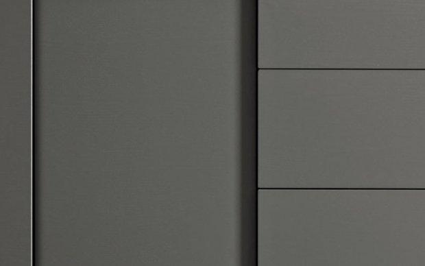 Sideboard Incontro 207 Closeup